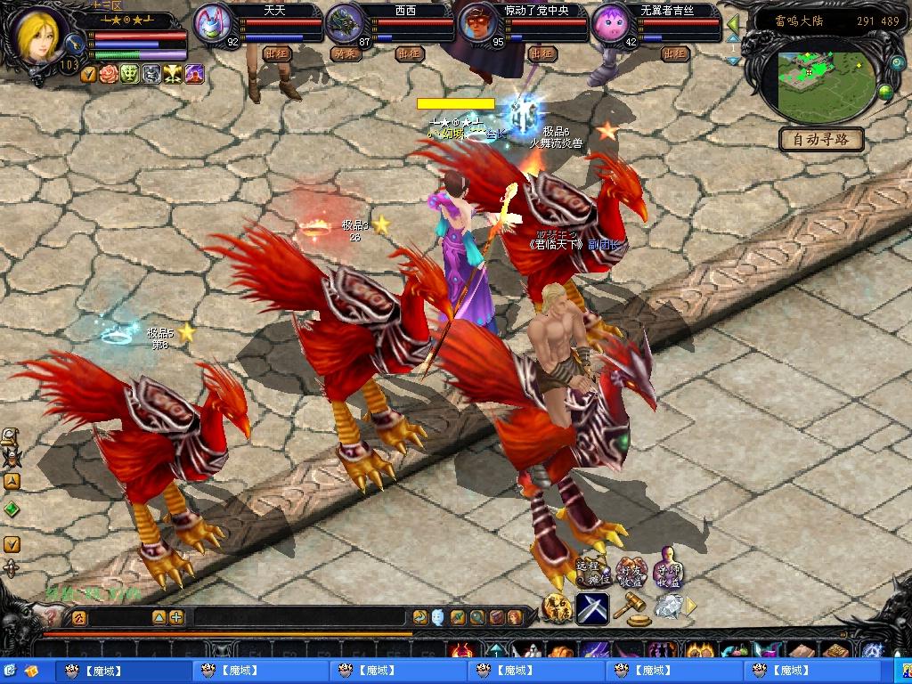 游戏截图 九妖酋长 的作品