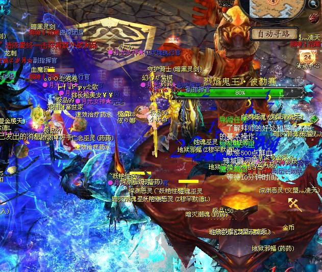 幻想酷夏回馈礼包 魔域 进入页面参与活动 百万魔石与您分...